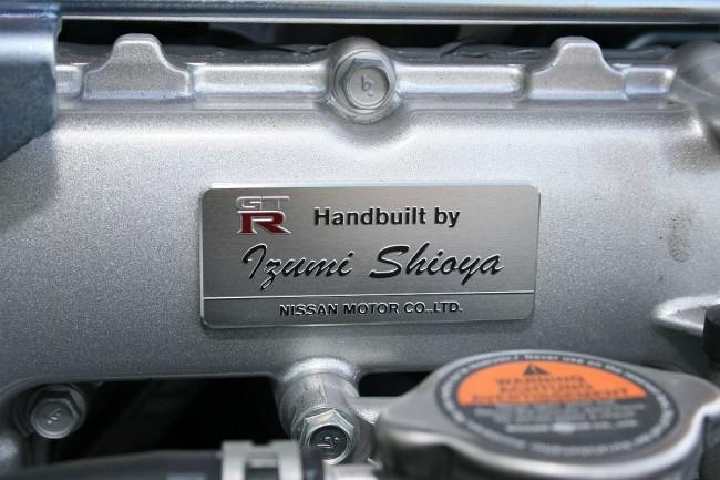 Nissan GT-R Fahrbericht