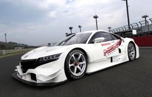 Der Honda NSX GT Concept: Aero-Vorbild für den NSX Type R?